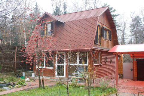 Продаю дом в Ватутинках - Фото 5