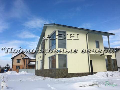 Симферопольское ш. 15 км от МКАД, Подольск, Коттедж 250 кв. м - Фото 1