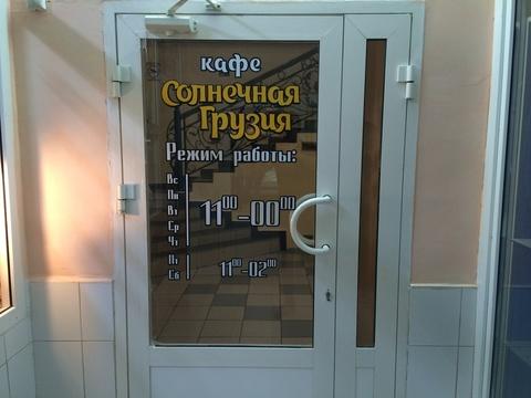 Продажа псн, Тюмень, Ул. Республики - Фото 5