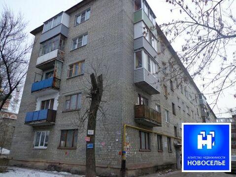 Продажа 2-х комнатной квартиры в центре - Фото 2