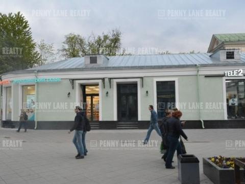 Продается офис в 2 мин. пешком от м. Третьяковская - Фото 2