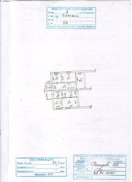 Нежилое помещение 100 кв. м. в д. Бережки