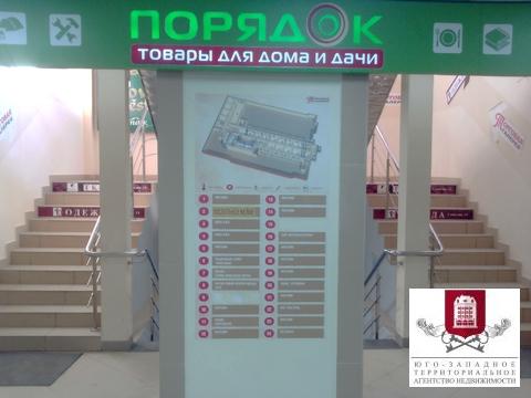 """Сдается торговое помещение 118 кв.м. Обнинск, БЦ""""Капитал"""" - Фото 2"""