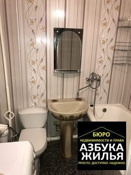 1-к квартира на Ломако 6 за 1.15 млн руб - Фото 1
