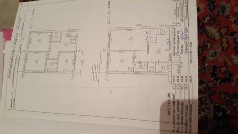 Продается дом 2 эт. 98 кв. м и участок