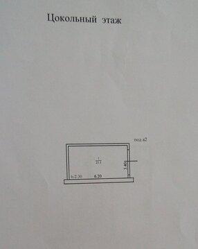 Купить Двухкомнатную Квартиру с ремонтом, мебелью и встроенным гаражом - Фото 4
