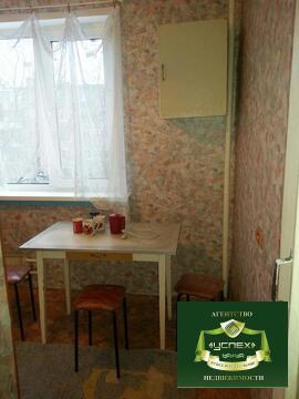 Предлагаем 3-х комнатную квартиру в центре - Фото 4