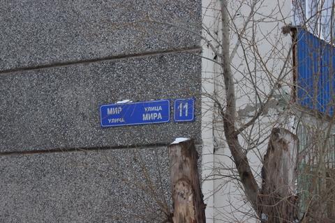 Мира 11 (1-к квартира улучшенной планировки) - Фото 2