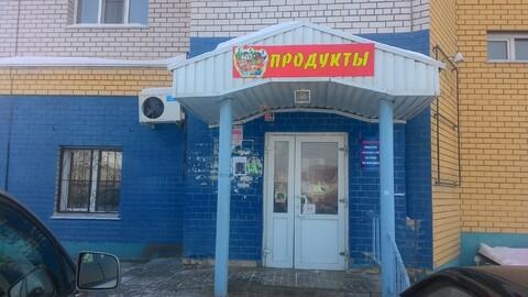 Продается действующий магазин продуктов - Фото 1
