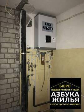 2-к квартира на Тёмкина 1.9 млн руб - Фото 5