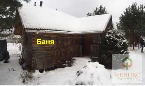 """СНТ """"Парнас"""" Зеленая Роща 15 соток - Фото 3"""