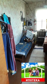 Продам зимний дом на участке 15 соток ИЖС - Фото 4