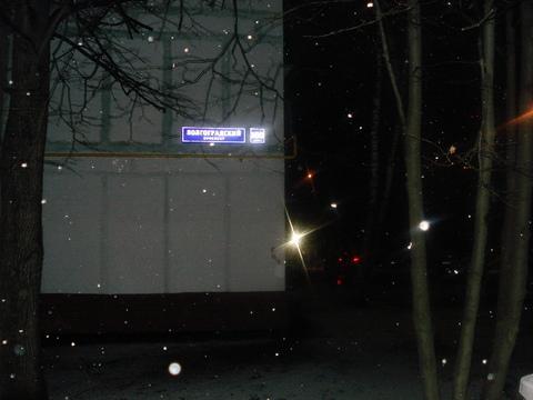 Продается 2-х комнатная квартира в 10 мин. транспортом от м. Выхино. м - Фото 4