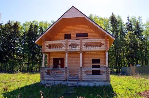 С.Ворсино.ИЖС.Новый дом из бревна.70 км от МКАД по Киевскому шоссе. - Фото 1