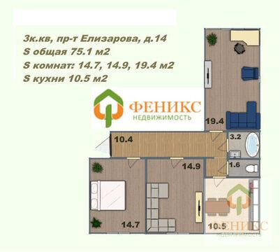 3к.кв Елизарова 14 - Фото 5