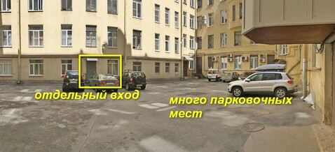 Санкт-Петербург, Центральный район, коммерческое помещение 35 кв.м. - Фото 3