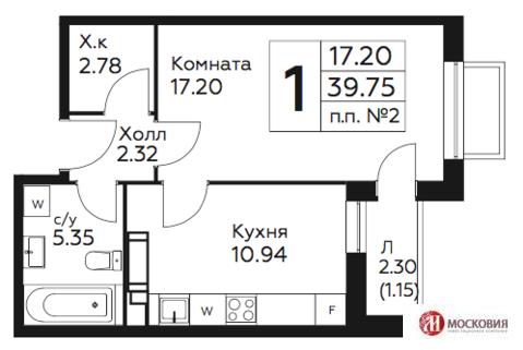 Продам 1-к квартиру 39.75 кв.м вблизи м.Бунинская Аллея - Фото 2