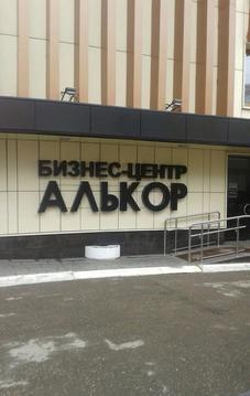 Офис от 13 м2, Одинцово, м2/год - Фото 1