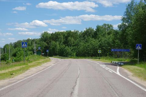 Участок 25 сот. д. Никифоровское, 60 км, рядом лес, река, асфальт. - Фото 2