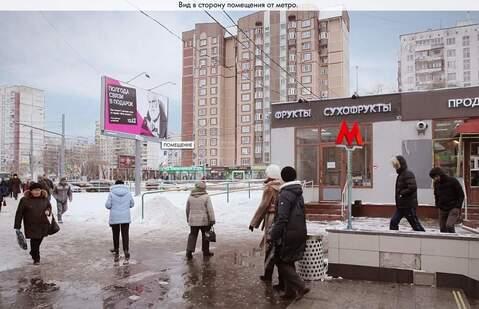 Продажа бизнеса 20.7 кв.м, м.Бабушкинская, - Фото 1
