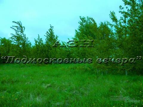 Киевское ш. 27 км от МКАД, Апрелевка, Участок 10.25 сот. - Фото 2