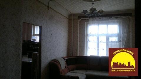 4 комн.квартира в центре - Фото 3