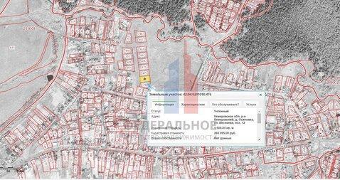 Продажа участка, Осиновка, Кемеровский район, Ул. Весенняя