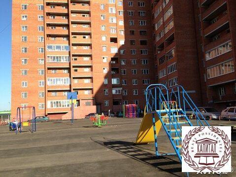 5 500 000 Руб., Продаю шикарную трехкомнатную квартиру, Купить квартиру в Йошкар-Оле по недорогой цене, ID объекта - 319247928 - Фото 1