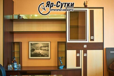 Квартира люкс-класса в центре Ярославля. Без комиссии - Фото 5