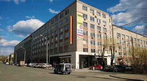 Аренда офиса 71,9 кв.м, ул. Первомайская - Фото 1