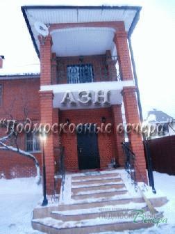Горьковское ш. 1 км от МКАД, Балашиха, Коттедж 450 кв. м - Фото 4