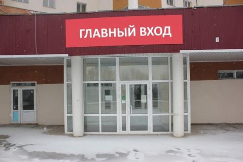 Торговое помещение - Фото 1