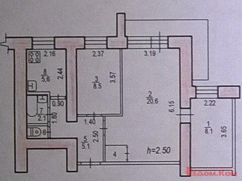 Продажа квартиры, Хабаровск, Ул. Запарина - Фото 2