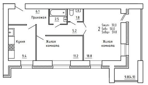 Продажа 2-комнатной квартиры, 61.1 м2, Пугачёва, д. 29а, к. корпус А - Фото 3