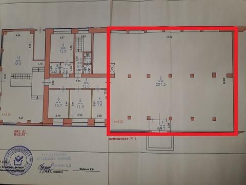 Сдаётся торговое помещение 201 кв.м. в г. Кстово на пр. Мира - Фото 2