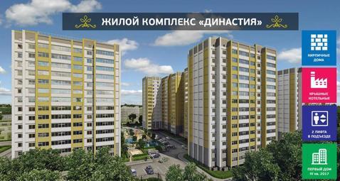 2 комнатная квартира в ЖК Династия - Фото 1