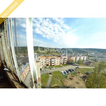 Продажа 4-х комнатной квартиры в Нижних Сергах Солнечная 2 - Фото 3