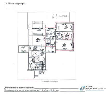 Комната в 3 комнатной квартире у м. Московская - Фото 1