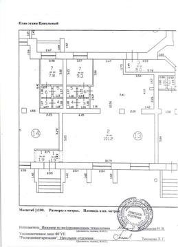 Сдаю без комиссии торговое помещение 118 кв.м. около ТЦ «Этажи» - Фото 2