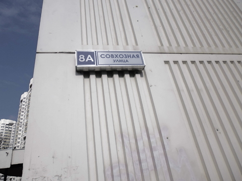 Однокомнатная Химки, Левобережный, в КОПЭ Парус - Фото 2
