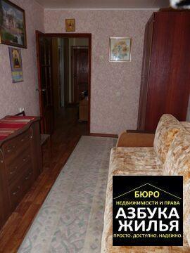 2-к квартира на Добровольского 1.6 млн руб - Фото 2