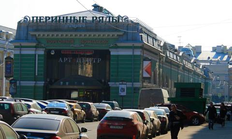 Объявление №42019937: Помещение в аренду. Санкт-Петербург, ул. Думская, 4,