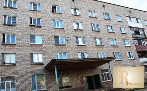 Предлагаем Вам комнату 12 кв.м. в гор. Ермолино - Фото 1