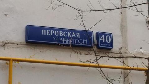 Продажа квартиры, Ул. Перовская - Фото 5