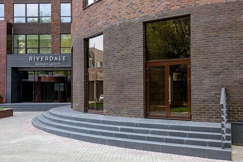 """Офисный блок 150 кв. м, БЦ """"riverdale"""" - Фото 1"""
