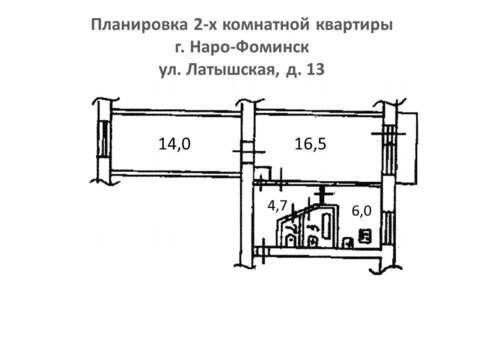 2-х комнатная квартира на ул. Латышская, д.13 - Фото 3