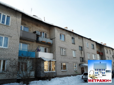 3-к. квартира в Камышлове, ул. Дзержинского,7 - Фото 1