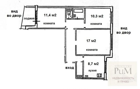 Просторная квартира для большой семьи - Фото 2