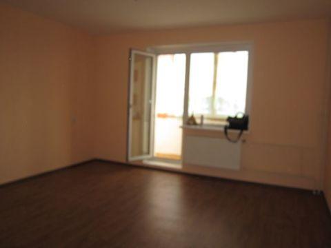 Продажа двухкомнатной квартиры на северо-западе - Фото 1