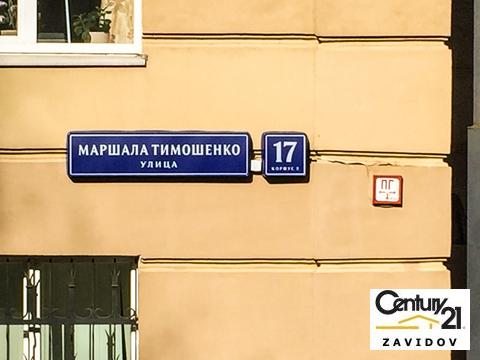 Маршала Тимошенко 17 к 2 - Фото 3